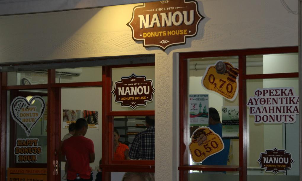 nanou1
