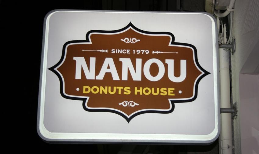 nanou2