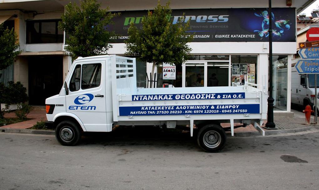 ntanakas